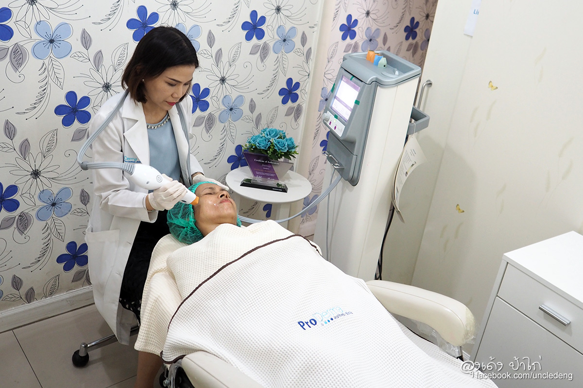 thermage CPT proderma